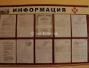 Мед. корпус