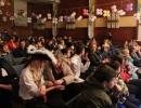 Киноконцертный зал, представление
