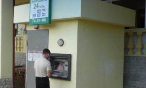 банкомат в лоо