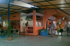 Столовая Апельсин в Лоо