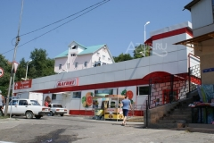 Магазин в Лоо