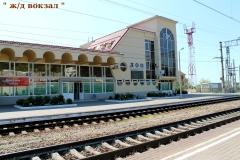 ЖД станция ЛОО